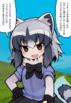 2girls :d animal_ears black_hair bow bowtie brown_eyes comic common_raccoon_(kemono_friends) fang fennec_(kemono_friends) fur_trim hair_between_eyes hand_on_hip kemono_friends kisaragi_kaya multiple_girls open_mouth pov raccoon_ears raccoon_tail silver_hair smile tail translation_request