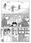 4girls akebono_(kantai_collection) alternate_costume bandaid bandaid_on_face bell building closed_eyes clouds comic crossed_arms epaulettes flower greyscale hair_bell hair_between_eyes hair_bobbles hair_flower hair_ornament hat heavy_breathing jacket kantai_collection long_hair long_sleeves military military_hat military_uniform monochrome multiple_girls oboro_(kantai_collection) open_mouth pants peaked_cap running sazanami_(kantai_collection) shino_(ponjiyuusu) short_twintails side_ponytail sky stairwell sweatdrop track_jacket track_pants translation_request twintails uniform ushio_(kantai_collection) window