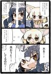 2girls :3 animal_ears black_hair blonde_hair blush blush_stickers bow bowtie brown_eyes comic common_raccoon_(kemono_friends) fang fennec_(kemono_friends) fox fox_ears hair_between_eyes kemono_friends kisaragi_kaya multiple_girls raccoon_ears tail translation_request water wet