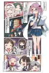 4koma akashi_(kantai_collection) badge batsubyou can't_show_this censored chitose_(kantai_collection) comic dancing drunk error_musume frilled_skirt frills full_body girl_holding_a_cat_(kantai_collection) hair_bobbles hair_ornament hiei_(kantai_collection) highres ido_(teketeke) isokaze_(kantai_collection) jacket_on_shoulders jun'you_(kantai_collection) kantai_collection kneehighs nachi_(kantai_collection) novelty_censor pink_eyes pink_hair puffy_short_sleeves puffy_sleeves sazanami_(kantai_collection) school_uniform serafuku short_hair short_sleeves shoukaku_(kantai_collection) skirt translation_request twintails white_legwear zuikaku_(kantai_collection)