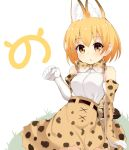 1girl :o animal_ears arm_support bangs bare_shoulders blonde_hair blush bow bowtie brown_belt clenched_hand cross-laced_clothes elbow_gloves eyebrows_visible_through_hair gloves grass hand_up high-waist_skirt japari_symbol kemono_friends looking_at_viewer maccha multicolored multicolored_clothes multicolored_gloves on_floor on_grass on_ground paw_pose print_bow print_bowtie print_gloves print_skirt reclining serval_(kemono_friends) serval_ears serval_print serval_tail shiny shiny_hair shiny_skin shirt short_hair skirt sleeveless sleeveless_shirt solo striped_tail tail white_background white_shirt yellow_eyes