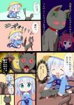 2girls :3 ^_^ ^o^ absurdres anger_vein angry animal_ears blouse blue_eyes braid cat cat_ears claw_pose claws closed_eyes collar comic empty_eyes eye_pop fangs givuchoko gloom_(expression) hat highres kaenbyou_rin kaenbyou_rin_(cat) kneeling komeiji_koishi multiple_girls multiple_tails open_mouth petting redhead school_hat short_hair silver_hair skirt socks surprised sweatdrop tail tail_grab third_eye touhou twin_braids two_tails