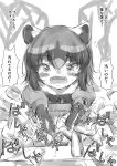 1girl animal_ears blush bow common_raccoon_(kemono_friends) d: eyebrows_visible_through_hair fangs faucet gloves greyscale ikkomon kemono_friends money monochrome open_mouth puffy_short_sleeves puffy_sleeves raccoon_ears shirt short_hair short_sleeves sink solo_focus sweat tearing_up translation_request unhappy