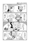 +++ 2girls 4koma :3 =_= alternate_costume apron arms_up bangs bat_wings blush bow bowtie butter chibi coffee collared_shirt comic commentary_request cup detached_wings drooling enmaided eyebrows_visible_through_hair finger_to_chin flower food food_on_face frilled_skirt frills greyscale hat hat_bow hat_ribbon head_wings highres holding indoors koakuma long_hair long_sleeves looking_at_another maid maid_apron maid_headdress mob_cap monochrome motion_lines multiple_girls necktie noai_nioshi open_mouth pancake patch plate puffy_short_sleeves puffy_sleeves remilia_scarlet ribbon salad saucer shadow shirt short_hair short_sleeves skirt skirt_set sparkle tongue tongue_out touhou translation_request vest waist_apron walking wing_collar wings |_|