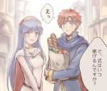 1boy 1girl armor blue_eyes blue_hair blush cape dress fire_emblem fire_emblem:_fuuin_no_tsurugi food hat headband lilina long_hair looking_at_viewer monochrome open_mouth purple_hair redhead roy_(fire_emblem) short_hair translation_request wspread