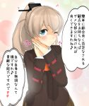 1girl akadadhi heart kantai_collection looking_at_viewer mikumikudance one_eye_closed ponytail solo translation_request