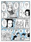 ? adjusting_glasses android_17 android_18 anger_vein angry armor bald breasts brother_and_sister character_doll cleavage clenched_hand comic crossed_arms dragon_ball dragon_ball_super earrings emphasis_lines facial_mark forehead_mark glasses gloves highres husband_and_wife jacket jewelry kuririn large_breasts monochrome one_eye_closed open_mouth pesogin siblings smile son_gohan son_gokuu steam sweat track_jacket translation_request twins vegeta wristband