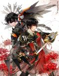 2boys arisu_(nine_avenue) armor black_hair edan_(elsword) elsword flower gloves long_hair male mask multiple_boys necktie ponytail red_eyes smile sword uniform valak watermark weapon web_address wings yellow_eyes