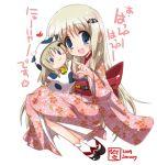 fang hand_puppet hand_puppets hizuki_yayoi japanese_clothes kimono little_busters little_busters! new_year noumi_kudryavka puppet