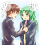 1boy 1girl blush brown_hair coat green_eyes green_hair higurashi_no_naku_koro_ni maebara_keiichi maekawa_suu necktie ponytail sonozaki_mion translation_request violet_eyes