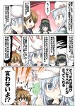 /\/\/\ 3girls anchor_symbol animal animal_on_head arare_(kantai_collection) black_hair black_legwear black_skirt blue_eyes brown_eyes brown_hair comic crab flat_cap hammer_and_sickle hat hibiki_(kantai_collection) kantai_collection long_hair multiple_girls neckerchief oboro_(kantai_collection) on_head open_mouth ouno_(nounai_disintegration) pleated_skirt school_uniform serafuku shaded_face short_hair silver_hair skirt star thigh-highs thumbs_up verniy_(kantai_collection)