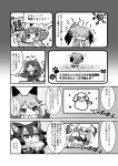 5girls =3 animal_ears blush bra chibi closed_eyes comic crossed_arms dvddvd fennec_(kemono_friends) flying_sweatdrops fox_ears fur_collar gloves grey_wolf_(kemono_friends) head_wings heat heterochromia highres hippopotamus_(kemono_friends) hippopotamus_ears holding kemono_friends keroro long_hair meme monochrome multicolored_hair multiple_girls musical_note no_shirt open_mouth parody quaver shirt shoebill_(kemono_friends) shorts smile tanaka_kusao translation_request two-tone_hair underwear undressing wolf_ears