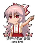 1girl bow chibi chinese commentary_request english fujiwara_no_mokou hair_bow hair_ribbon hand_up long_hair meme multi-tied_hair pink_hair red_eyes ribbon shangguan_feiying shirt simple_background solo suspenders touhou translation_request white_background