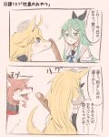 1girl 2koma ahoge animal animal_ears animalization baguette bow bread closed_eyes colored comic fang food green_eyes green_hair hair_bow hair_ornament hairclip iowa_(kantai_collection) itomugi-kun kantai_collection saratoga_(kantai_collection) school_uniform serafuku simple_background star star-shaped_pupils symbol-shaped_pupils tail translation_request yamakaze_(kantai_collection)