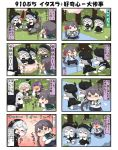 4koma 6+girls akebono_(kantai_collection) angry backpack bag bangs bell blank_eyes blonde_hair blush chinese_clothes cloak closed_eyes clouds comic commentary_request crossed_arms dress eating falling_petals flower food food_on_face green_eyes grey_hair hair_bell hair_flower hair_ornament hand_on_own_cheek hat highres holding holding_food holding_umbrella holding_weapon hood hooded_cloak horned_headwear kantai_collection long_hair looking_at_viewer looking_back multiple_girls one_eye_closed open_mouth oriental_umbrella outstretched_arm outstretched_arms parted_bangs petals plate pleated_skirt pt_imp_group puchimasu! purple_hair re-class_battleship sailor_dress sailor_hat sakura_mochi scarf school_uniform serafuku shinkaisei-kan short_hair side_ponytail sitting sitting_on_cloud skirt sleeveless sleeveless_dress smile sparkle_background spread_arms surprised tatsuta_(kantai_collection) translation_request tree tsundere umbrella unryuu_(kantai_collection) violet_eyes wagashi weapon wheelchair white_hair yellow_eyes yuureidoushi_(yuurei6214) z1_leberecht_maass