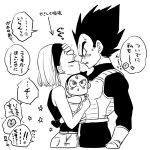 1girl 2boys armor baby bulma carrying clenched_teeth closed_eyes dragon_ball dragonball_z family gloves hairband hand_on_another's_head hat miiko_(drops7) monochrome multiple_boys star sweatdrop teeth trunks_(dragon_ball) vegeta