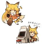/\/\/\ 1girl animal_ears arcade_cabinet black_gloves blonde_hair blush bow bowtie brown_hair chestnut_mouth chibi eyebrows_visible_through_hair ezo_red_fox_(kemono_friends) fox_ears fox_tail gloves itukitasuku jitome kemono_friends long_hair looking_at_viewer multicolored_hair multiple_views number pantyhose pleated_skirt sitting skirt stool tail translation_request two-tone_hair very_long_hair white_background white_bow white_bowtie white_skirt