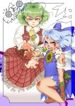>:( 2girls arm_at_side blood blood_on_face blouse blue_dress blue_eyes blue_hair bow cirno collar dragon_ball dragonball_z dress flower frilled_collar frilled_skirt frilled_sleeves frills green_hair hair_bow hand_up hands_up hidden_star_in_four_seasons highres ice ice_wings kamehameha kazami_yuuka long_sleeves looking_at_viewer multiple_girls necktie open_mouth parody plaid plaid_skirt plaid_vest plant puffy_short_sleeves puffy_sleeves red_eyes short_hair short_sleeves skirt skirt_set sunflower tan tanned_cirno torn_clothes torn_dress torn_sleeves touhou vest vines wing_collar wings
