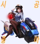 >:3 1girl :3 :d absurdres alternate_costume animal_print arm_at_side bangs belt belt_buckle black_shoes black_skirt blue_shirt breast_pocket breasts brown_belt brown_eyes brown_hair brown_legwear buckle bunny_print buttons character_name collared_shirt commentary d.va_(overwatch) eyelashes facepaint facial_mark female_service_cap full_body gloves ground_vehicle hand_up high_heels highres impossible_necktie knee_up korean lipstick long_hair long_sleeves looking_at_viewer makeup miniskirt motor_vehicle motorcycle name_tag necktie officer_d.va open_mouth overwatch pantyhose parted_lips pink_lips pink_lipstick pocket police police_uniform policewoman qsun salute shirt shoes side_slit simple_background sitting skirt sleeves_rolled_up smile solo striped striped_necktie teeth tie_clip uniform vehicle whisker_markings white_gloves wing_collar