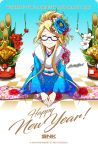 1girl alternate_hairstyle blonde_hair blue-framed_eyewear blue_background bowing character_name checkered checkered_floor closed_eyes english enta_girl falcoon floral_print flower fur_trim glasses hair_flower hair_ornament happy_new_year japanese_clothes kadomatsu kimono logo mascot nengajou new_year obi official_art ponytail sash seiza semi-rimless_glasses sidelocks simple_background sitting smile snk solo translated watermark