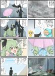 4koma anchovy black_hair blonde_hair bow brown_hair check_translation closed_eyes comic drill_hair formal girls_und_panzer glasses green_hair hair_bow hat highres jinguu_(4839ms) katyusha kindergarten_uniform mika_(girls_und_panzer) necktie open_mouth rain raincoat ribbon shimada_arisu suit tears translation_request tsuji_renta twin_drills umbrella wet younger