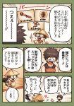 2boys breastplate bukichi_(splatoon) comic goggles hero_shot_(splatoon) multiple_boys rukimi simple_background splatoon sweat