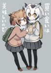 2girls alternate_costume backpack bag black_legwear bread brown_eyes brown_hair eurasian_eagle_owl_(kemono_friends) eyes_visible_through_hair food food_on_face full_body fur_collar grey_background grey_hair grey_skirt hair_between_eyes head_wings highres kemono_friends long_sleeves looking_at_viewer melon_bread multicolored_hair multiple_girls northern_white-faced_owl_(kemono_friends) pantyhose pleated_skirt sailor_collar shoes short_hair simple_background skirt tansuke white_hair yellow_eyes