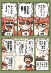 aori_(splatoon) baseball_cap beanie bike_shorts comic domino_mask earrings hat hotaru_(splatoon) inkling jewelry long_hair mask pointy_ears rukimi spiky_hair splatoon squidbeak_splatoon sunglasses surgical_mask sweat tentacle_hair translated