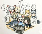 >:o 6+girls :3 :o ^_^ all_fours alpaca_ears alpaca_suri_(kemono_friends) animal_ears animal_print backpack bag bangs bare_shoulders bird_wings black_bow black_bowtie black_hair blazer blonde_hair blue_blazer blue_jacket blunt_bangs blush bow bowtie brown_eyes brown_hair bucket_hat chibi closed_eyes crossed_bangs d: d:< elbow_gloves extra_ears eye_contact eyebrows_visible_through_hair eyelashes ezo_red_fox_(kemono_friends) fang fox_ears fox_tail frilled_sleeves frilled_swimsuit frills full_body fur_collar glasses gloves gradient_hair green_eyes grey_background grey_eyes grey_gloves grey_hair grey_legwear grey_swimsuit ground hair_between_eyes hair_ornament hair_over_one_eye hair_ribbon hair_tie hand_up hat hat_feather head_wings highres hippopotamus_(kemono_friends) hippopotamus_ears jacket japanese_crested_ibis_(kemono_friends) jitome kaban_(kemono_friends) kemono_friends leather_suit light_brown_eyes long_hair long_sleeves looking_at_another looking_to_the_side lucky_beast_(kemono_friends) margay_(kemono_friends) margay_print multicolored multicolored_clothes multicolored_hair multicolored_swimsuit multiple_girls necktie no_nose no_shoes one-piece_swimsuit open_mouth orange_eyes orange_jacket otter_ears otter_tail outdoors pointing print_bow print_bowtie red_shirt redhead ribbon semi-rimless_glasses shirokuma_(reirako-reirako) shirt short_hair_with_long_locks sidelocks silver_fox_(kemono_friends) silver_hair sleeveless sleeveless_shirt small-clawed_otter_(kemono_friends) smile speech_bubble spoilers spotted_hair sweat swept_bangs swimsuit tail tareme television thigh-highs toeless_legwear traditional_media translation_request tress_ribbon tsurime two-tone_hair under-rim_glasses watching_television wavy_hair white-framed_eyewear white_bow white_bowtie white_gloves white_hair white_hat white_shirt white_swimsuit wide_sleeves wings yellow_necktie