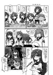 4girls ? akebono_(kantai_collection) bell belly bowl breast_envy chopsticks comic cup curry curry_rice drinking_glass dumpling eating flower food fried_rice gin_(shioyude) gratin greyscale hair_bell hair_flower hair_ornament halftone highres ikazuchi_(kantai_collection) jiaozi jingle_bell kantai_collection monochrome multiple_girls oboro_(kantai_collection) omurice rice sazanami_(kantai_collection) spoon steak stew translated ushio_(kantai_collection)
