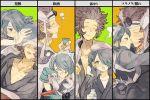 1boy 1girl asama_(fire_emblem_if) drinking fever fire_emblem fire_emblem_if hakama hug japanese_clothes setsuna_(fire_emblem_if) shourou_kanna smile
