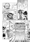 2girls boombox bow braid comic dark_skin detached_sleeves door doormat english greyscale hair_bow hair_tubes hairlocs hakurei_reimu hand_up hat japanese_clothes jewelry kirisame_marisa long_hair monochrome multiple_girls musical_note necklace nontraditional_miko open_mouth over_shoulder ring rope shimenawa sidelocks sign skirt smile sunglasses sweat touhou translation_request wide_sleeves witch_hat