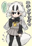1girl :o animal_ears arm_at_side badger_ears badger_tail black_hair black_legwear black_sailor_collar black_sweater blush brown_eyes buttons character_name clothes_around_neck collared_shirt dot_nose extra_ears eyelashes flying_sweatdrops fur-trimmed_sleeves fur_trim gradient_clothes grey_hair grey_shirt grey_skirt grey_sweater hair_between_eyes hand_on_own_face hand_up japanese_badger_(kemono_friends_encyclopedia) kanimura_ebio kemono_friends long_hair long_sleeves looking_at_viewer low_ponytail motion_lines multicolored_hair multicolored_sweater neckerchief onomatopoeia open_mouth pantyhose pleated_skirt ponytail sailor_collar sanpaku school_uniform serafuku shirt simple_background skirt solo speech_bubble sweater sweater_around_neck tail tareme two-tone_hair yellow_background yellow_neckerchief