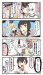 4koma 6+girls bismarck_(kantai_collection) black_hair black_neckerchief blonde_hair blue_eyes brown_eyes brown_hair comic commentary_request crop_top drooling eating escort_hime eyebrows_visible_through_hair feeding food food_on_face force_feeding fubuki_(kantai_collection) gloves hair_between_eyes hairband hat headgear highres holding holding_food horn ido_(teketeke) japanese_clothes kantai_collection kasuga_maru_(kantai_collection) kongou_(kantai_collection) long_hair multiple_girls neckerchief nontraditional_miko open_mouth partly_fingerless_gloves peaked_cap potato red_eyes sailor_collar school_uniform serafuku shimakaze_(kantai_collection) shinkaisei-kan short_hair short_ponytail shoving speech_bubble sweat translated triangle_mouth white_hair yugake