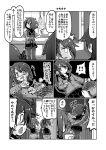 akebono_(kantai_collection) apron beans bowl cardigan comic cooking gin_(shioyude) greyscale highres ikazuchi_(kantai_collection) kantai_collection monochrome rice translated ushio_(kantai_collection)