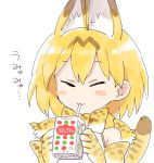 ... 1girl ^_^ animal_ears animal_print bare_shoulders blush_stickers bow bowtie clenched_hands closed_eyes drink drinking drinking_straw elbow_gloves extra_ears eyebrows_visible_through_hair facing_viewer gloves holding kemono_friends milk no_nose onomatopoeia orange_hair print_bow print_bowtie print_gloves product_placement serval_(kemono_friends) serval_ears serval_print serval_tail shinoasa shirt short_hair simple_background sketch sleeveless sleeveless_shirt smile solo striped_tail tail upper_body white_background white_shirt yakult |3