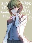 green_eyes green_hair natsuhiko_azuma norn9 yamika