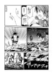 6+girls ahoge braid buttons comic diagram explosion eyebrows_visible_through_hair fairy_(kantai_collection) flying_sweatdrops greyscale hair_ribbon hat highres horizon i-class_destroyer isonami_(kantai_collection) kagerou_(kantai_collection) kantai_collection leaning_forward leg_up long_hair looking_to_the_side low_ponytail machinery mast midriff minigirl monochrome monsuu_(hoffman) multiple_girls neck_ribbon night oboro_(kantai_collection) ocean on_shoulder open_mouth outdoors outstretched_arm pleated_skirt ribbon ripples running_on_water school_uniform serafuku shinkaisei-kan short_hair_with_long_locks short_sleeves sidelocks single_braid skirt smokestack socks speech_bubble thigh_strap torpedo translation_request vest waves yayoi_(kantai_collection)