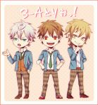 3boys blazer blonde_hair brown_hair chibi ensemble_stars! hakaze_kaoru jacket long_hair male_focus morisawa_chiaki multiple_boys necktie pants plaid plaid_pants school_uniform sena_izumi_(ensemble_stars!) short_hair silver_hair smile
