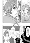 3girls =_= bound bow breasts cleavage comic crescent crescent_hair_ornament dress_shirt fang greyscale hair_bow hair_ornament head_bump ichimi kamikaze_(kantai_collection) kantai_collection long_hair low_twintails monochrome multiple_girls nagatsuki_(kantai_collection) neckerchief no_bra one_eye_closed open_mouth pajamas satsuki_(kantai_collection) school_uniform serafuku shirt sleepy smile sparkle tied_up translation_request twintails waking_up