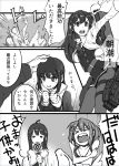 asashio_(kantai_collection) candy comic commentary_request food greyscale hair_ornament kantai_collection lollipop long_hair maya_(kantai_collection) monochrome rigging short_hair suo_(sndrta2n) thigh-highs translation_request