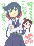 2girls :o angry blue_hair brown_eyes brown_hair can't_be_this_cute constanze_amalie_von_braunschbank-albrechtsberger crossed_arms female green_eyes hair_ribbon highres kagari_atsuko kengo little_witch_academia long_ponytail multiple_girls ore_no_imouto_ga_konna_ni_kawaii_wake_ga_nai parody ponytail ribbon shirt skirt solid_eyes style_parody translated vest