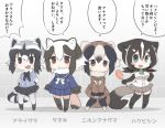 :< :d :o animal_ears arms_at_sides badger_ears badger_tail bare_shoulders beige_legwear black_footwear black_gloves black_hair black_legwear black_ribbon black_shoes black_skirt blue_sailor_collar blue_shirt blue_skirt blush breast_pocket brown_eyes brown_hair brown_shirt brown_skirt buttons candy character_name chibi civet_ears civet_tail closed_mouth collared_shirt common_raccoon_(kemono_friends) contrapposto elbow_gloves extra_ears eyebrows_visible_through_hair fang floor food full_body fur-trimmed_sleeves fur_collar fur_trim gloves gradient_hair green_eyes green_ribbon grey_gloves grey_hair grey_legwear grey_skirt hair_between_eyes hand_up hands_on_hips holding holding_food holding_lollipop japanese_badger_(kemono_friends) jitome kemono_friends kisaragi_kaya leaning_forward loafers lollipop looking_at_viewer masked_palm_civet_(kemono_friends) medium_hair multicolored multicolored_clothes multicolored_gloves multicolored_hair multicolored_legwear neck_ribbon no_nose open_mouth pantyhose pigeon-toed pleated_skirt pocket puffy_short_sleeves puffy_sleeves raccoon_ears raccoon_tail redhead ribbon sailor_collar school_uniform serafuku shadow shirt shoes short_hair short_sleeves skirt sleeveless sleeveless_shirt smile socks speech_bubble standing tail tanuki_(kemono_friends) tareme teeth thigh-highs translation_request two-tone_legwear upper_teeth white_footwear white_hair white_ribbon white_shirt white_shoes zettai_ryouiki