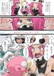 /\/\/\ 2girls 4girls 4koma aether_foundation_employee bandana_over_mouth blush cabbie_hat comic dark_skin gloves hat heart monitor multiple_girls pantyhose pink_hair pokemon pokemon_(game) pokemon_sm short_hair slowpoke tank_top team_skull team_skull_grunt translated unya white_gloves white_hat white_legwear