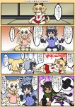 animal_ears aurochs_(kemono_friends) black_hair blonde_hair blush bow bowtie comic common_raccoon_(kemono_friends) cow_ears edamamezooooo exercise exercise_wheel fennec_(kemono_friends) fox_ears fox_tail gloves horns kemono_friends lion_(kemono_friends) lion_ears long_hair multicolored_hair multiple_girls necktie open_mouth raccoon_ears raccoon_tail shirt short_hair short_sleeves skirt smile tail translation_request