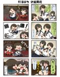 4koma 5girls anchor blank_eyes braid brown_eyes brown_hair chains closed_eyes comic commentary_request entangled flying_sweatdrops gloves hair_ornament hair_over_shoulder hallway hand_on_own_cheek hands_on_own_face highres imagining isonami_(kantai_collection) kantai_collection multiple_girls open_mouth pleated_skirt remodel_(kantai_collection) scarf school_uniform sendai_(kantai_collection) serafuku shaded_face shirt short_sleeves short_twintails sitting skirt sleeveless sleeveless_shirt smile standing star star-shaped_pupils sweatdrop symbol-shaped_pupils translation_request twin_braids twintails uranami_(kantai_collection) yuureidoushi_(yuurei6214)
