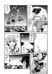 4girls ahoge bandaid bandaid_on_face bangs bike_shorts blush comic directional_arrow dotted_line emphasis_lines explosion eyebrows_visible_through_hair fairy_(kantai_collection) flying_sweatdrops full_moon greyscale hair_ribbon highres holding horizon isonami_(kantai_collection) kagerou_(kantai_collection) kantai_collection looking_to_the_side machinery mast monochrome monsuu_(hoffman) moon motion_lines multiple_girls neck_ribbon night oboro_(kantai_collection) ocean open_mouth outdoors pleated_skirt radar ribbon running_on_water school_uniform serafuku shoes short_hair short_hair_with_long_locks short_sleeves shorts_under_skirt skirt socks speech_bubble sweat thigh_strap thought_bubble translation_request twintails vest waves yayoi_(kantai_collection)