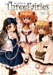 3girls basket black_hair blonde_hair blue_eyes boots bow brown_eyes cover cover_page doujin_cover doujinshi dress drill_hair fairy fairy_wings fang hat highres hirasaka_makoto long_hair luna_child mary_janes multiple_girls open_mouth red_eyes redhead shoes smile standing standing_on_one_leg star_sapphire sunny_milk touhou twintails wings