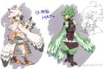 2boys armor beak green_eyes hood japanese_armor male_focus multiple_boys open_mouth pom_pom_(clothes) rito shuri_(84k) smile the_legend_of_zelda the_legend_of_zelda:_breath_of_the_wild touken_ranbu translation_request tsurumaru_kuninaga uguisumaru wings yellow_eyes