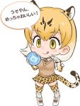 1girl :q animal_ears animal_print ankle_boots artist_request beige_vest blush boots brown_ribbon chibi clenched_hand closed_mouth collared_shirt dot_nose extra_ears eyebrows_visible_through_hair eyelashes food full_body gloves gradient_hair holding holding_food japari_bun kemono_friends leopard_(kemono_friends) leopard_ears leopard_print leopard_tail licking_lips looking_down lowres multicolored_hair necktie orange_hair paw_pose pleated_skirt print_boots print_gloves print_legwear print_necktie print_skirt promotional_art ribbon shirt shoe_ribbon short_hair skirt smile solo speech_bubble spotted_hair standing sweater_vest tail tareme thigh-highs tongue tongue_out translated transparent_background vest white_boots white_footwear white_hair white_shirt yellow_eyes zettai_ryouiki